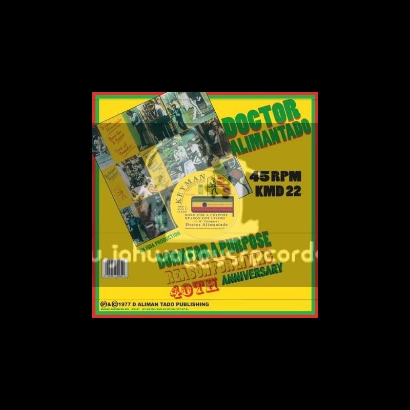 "Keyman Records-12""-Born For A Purpose / Doctor Alimantado"