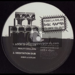 "KIBIR LA AMLAK-12""-BOOK OF PSALMS / REALITY SOULJAHS / ILODICA"