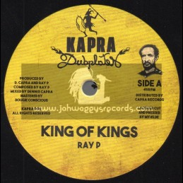 "Kapra Dubplates-7""-King Of Kings / Ray P + Lord Of Lords / Dennis Capra"