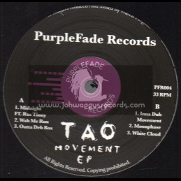 "PurpleFade Records-12""-Movement Ep / Tao"