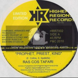 "HIGHER REGIONS RECORDS-7""-(LIMITED EDITION)-PROPHET, PRIEST, KING / RAS COZ TAFFARI"