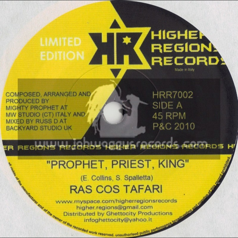 "HIGHER REGIONS RECORDS-7""-(LIMITED EDITION)-PROPHET, PRIEST, KING / RAS COZ TAFFARI"