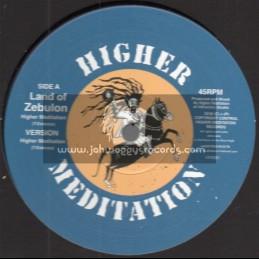 """Higher Meditation-12""""-Land Of Zebulon / Higher Meditation + Cyan Take It No More / Higher Meditation"""