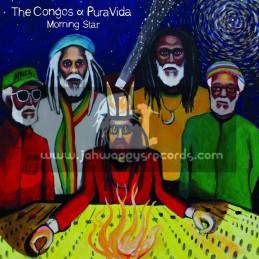 Lost Ark Music-Lp-Morning Star / The Congos And Pura Vida - Marbled Blue Vinyl