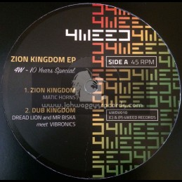 """4Weed Records-12""""-Zion Kingdom / Matic Horns"""