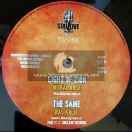 """Soulove Records-12""""-Light Of Zion / Mykal Rose + The Same / Ras Kalif - Manasseh Dubwise"""