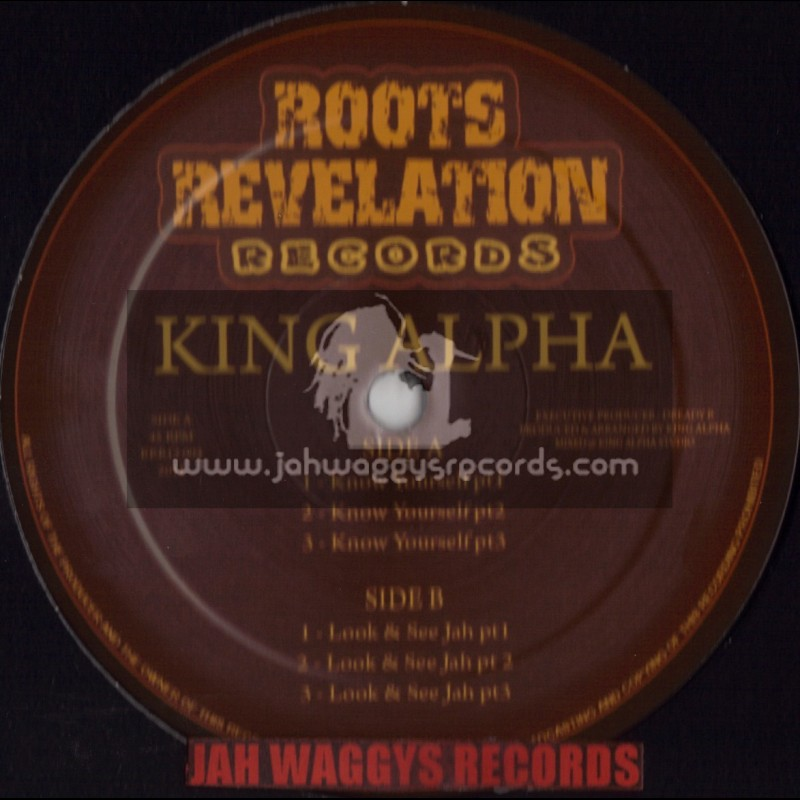 """ROOTS REVELATION RECORDS(LIMITED EDITION) 12""""-KNOW YOURSELF + LOOK & SEE JAH / KING ALPHA"""