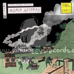 "Steppas Records-12""-Barriers / Ojah & Hiroshi  Feat. Rudy Lee + Slow Rockers / Roots Masashi - Osaka Steppas Vol 3"