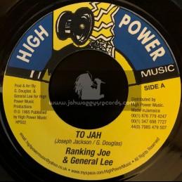 "High Power Music-7""-To Jah / Ranking Joe And General Lee"