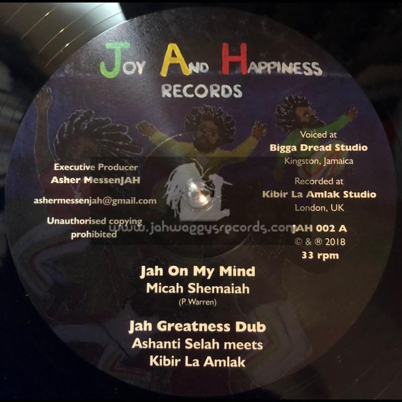 """Joy And Happiness Records-12""""-Jah On My Mind / Micah Shemaiah + Jah No Partial / Hardio - Ashanti Selah Meets Kibir Amlak"""