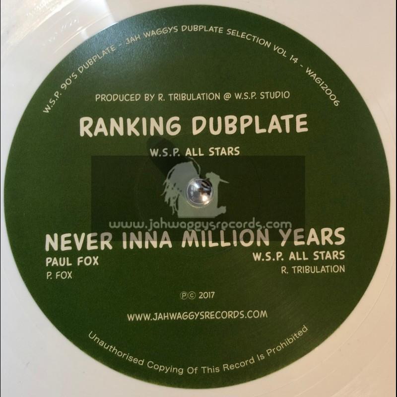 "Jah Waggys Dubplate Selection Vol 14-12""-Ranking Dubplate / WSP All Stars + Never Inna Million Years / Paul Fox"