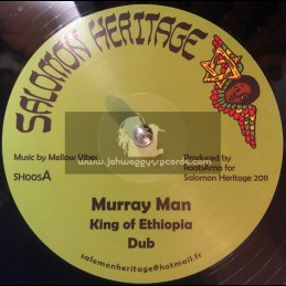 "Salomon Heritage-12""-King Of Ethiopia / Murry Man + One Blood / Prince Jamo"
