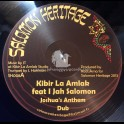 "Salomon Heritage-12""-Joshuas Anthem/Kibir La Amlak + Horns Of Jericho / The Riddim Activist Feat.I Jah Salomon"