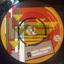 """Cubiculo Records-7""""-Soundclash / Kamaha feat. Mikey General"""