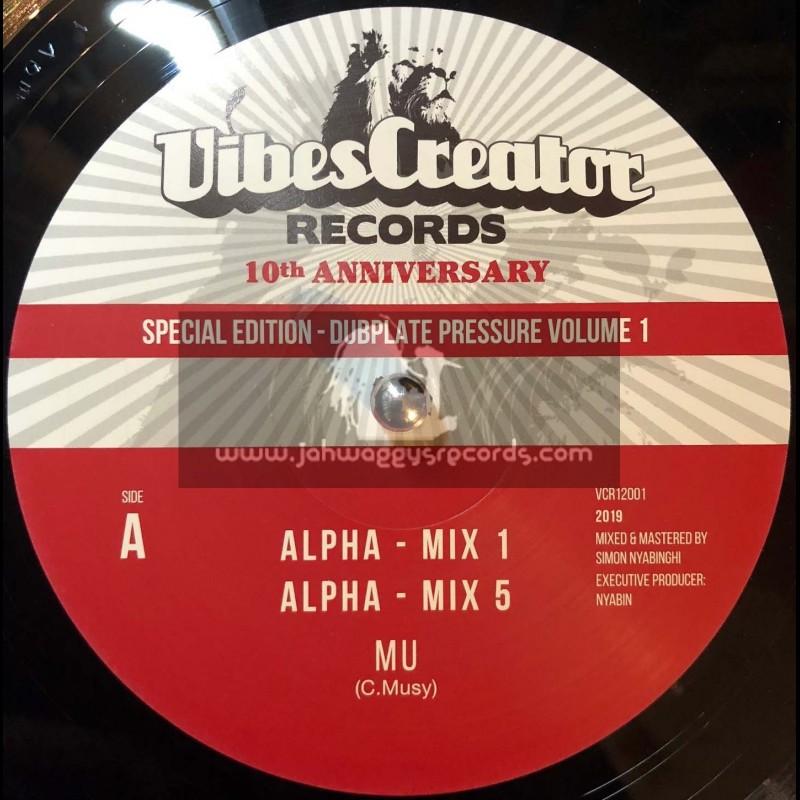 "Vibescreator Records-12""-Alpha / MU + Yeshoua / MU"