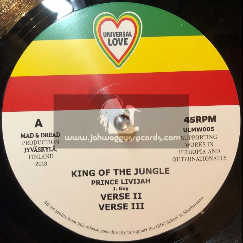 "Universal Love-12""-King Of The Jungle / Prince Livijah + Crafty Counsel / Prince Livijah"