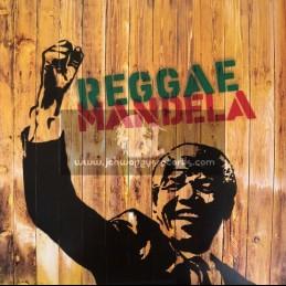 VP Records-Lp-Reggae Mandela / Various Artist
