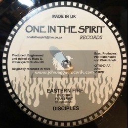 "ONE IN THE SPIRIT RECORDS-12""-LIGHTNING & THUNDER/BASKE DUB FOUNDATION + EASTERN FIRE / DISCIPLES"