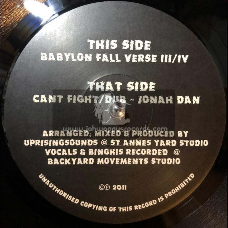 St Annes Yard-12-Cant Fight It / Jonah Dan + Babylon Fall / Uprising Sound