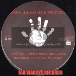 "PAPA U & MAMA B RECORDS-10""-HEARTICAL/DUB U MEETS BETHSABEE(KING ALPHA)"