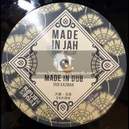 """Rough Signal-10""""-Made In Jah / Errol Bellot + All Things / Dub Kazman"""