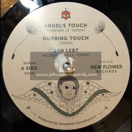 "New Flower Records-12""-Angel´s Touch / Toroki & Piazawa + Powers Of Jah / Toroki, Ical Ises"