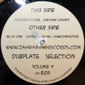 """Jah Waggys Dubplate Selection vol 4-12""""-Feat Sister Sunshine/The Dubconductor + Uprising Sounds (TEST PRESS)"""