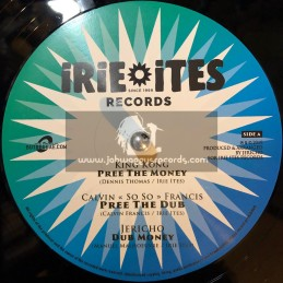 "Irie Ites Records-12""-Pree The Money / King Kong + Cool Out Son / Trinity"