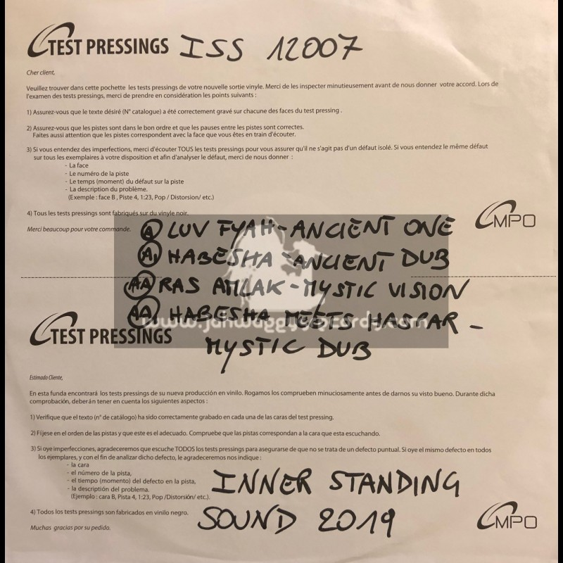"Inner Standing Sound-12""-Test Press-Ancient One / Luv Fyah + Mystic Vision / Ras Amlak"