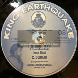 "KING EARTHQUAKE-12""-BINGHI MAN + AS IT WAS / IZYAH DAVIS"