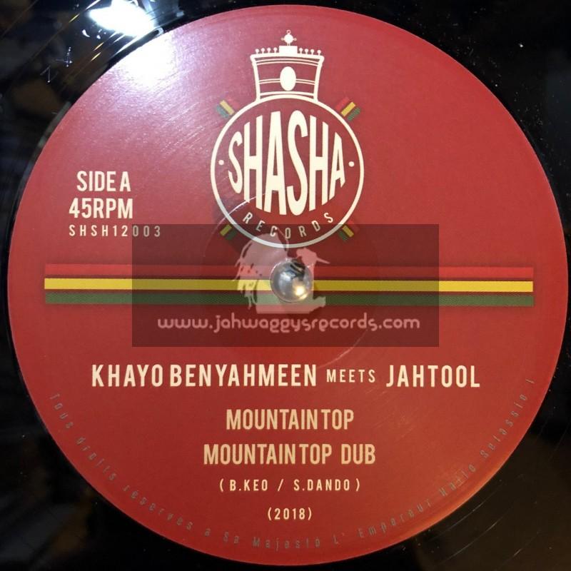 "Shasha Records-12""-Mountain Top / Khayo Benyahmeen Meets Jah Tool + Gathering / Khayo Benyahmeen Meets Jah Tool"