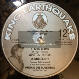"King Earthquake-12""-Sing Glory + A Vision / Winston Fergus"