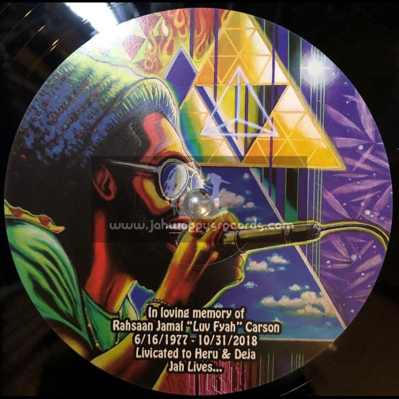"Inner Standing Sound-12""-Ancient One / Luv Fyah + Mystic Vision / Ras Amlak"