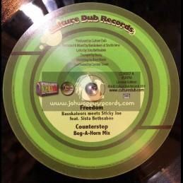 "Culture Dub Records-10""-Freedom / Basskateers Meets Sticky Joe Feat. Sista Bethsabee"
