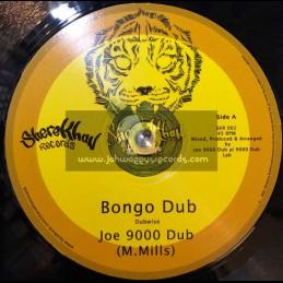"Shere Khan Records-12""-Bongo Dub / Joe 9000 Dub + Time Dub / Joe 9000 Dub"