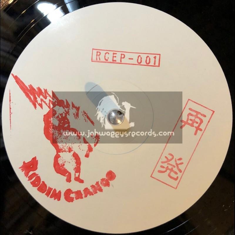 """Riddim Chango-12""""-Dont Stop The Sound / Macka B + No Cocaine / Junior Dread"""