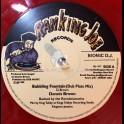 "Ranking Joe Records-12""-Bubbling Fountain / Dennis Brown - Dub Plate Mix"