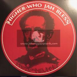 """H.U.S. Music-12""""-Higher / Ras Niemjah + Who Jah Bless / Bunnington Judah"""