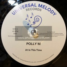 """Universal Melody Records-7""""-In This Time / Poly M + Dub This Time / I David"""