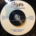 """Gussie Roots Sounds-7""""-Their Own Way / Dennis Brown"""