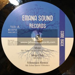 "Emana Sound Records-12""-Mojo / Mr Zebre meets Lotta & Guru Pope + Tribute To The King / Artman meets Dougie Conscious"