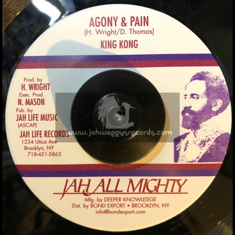 """Jah All Mighty-7""""-Agony And Pain / King Kong"""