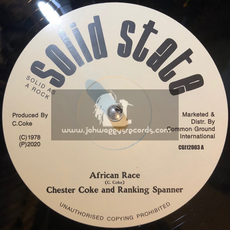 """Solid State-12""""-African Race / Chester Coke & Ranking Spanner"""