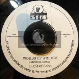 "Saba-7""-Words Of Wisdom / Light Of Saba + Everyday / Light Of Saba"