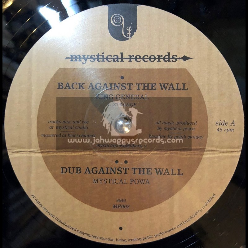 """Mystical records-12""""-Back Against The Wall / King General + Our Silver & Gold/Ras Hassen TI-Puppa Rico"""
