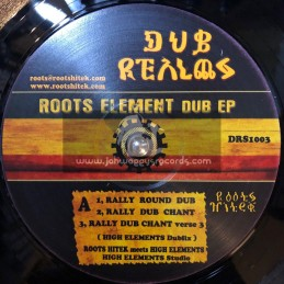 "Dub Realms Records-12""-Roots Element Dub Ep / Roots Hi Tek Meets High Elements"