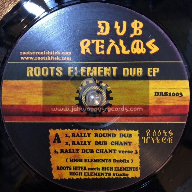 """Dub Realms Records-12""""-Roots Element Dub Ep / Roots Hi Tek Meets High Elements"""