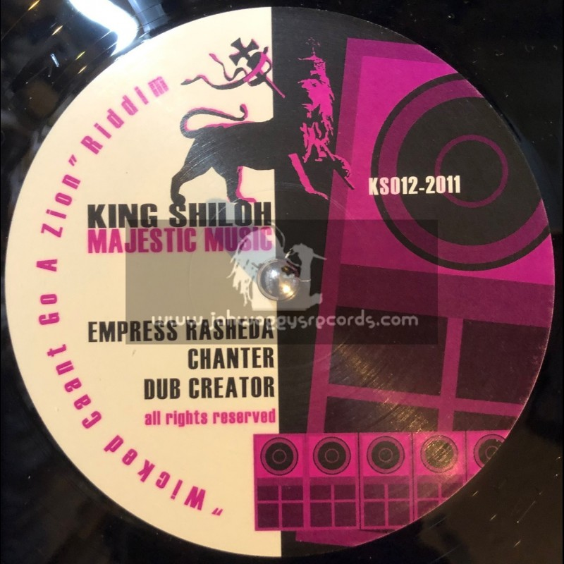"""King shiloh majestic music-12""""-Wicked cant go to zion + Worthy"""