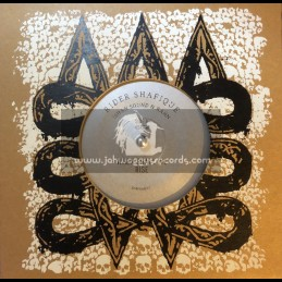 "ZamZam Sounds-7""-When Shall We Rise / Rider Shafique, Ishan Sound & Kahn"