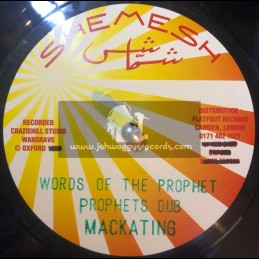 Shemesh-12-Words Of The Prophet / Mackating + The Earth Is The Lords / Mackating